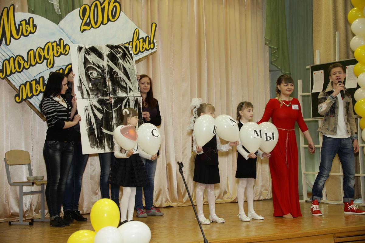 Конкурс среди молодых воспитателей