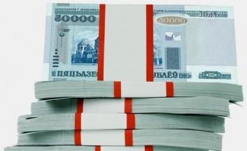 33 организации Бобруйска не выплатили сотрудникам зарплату