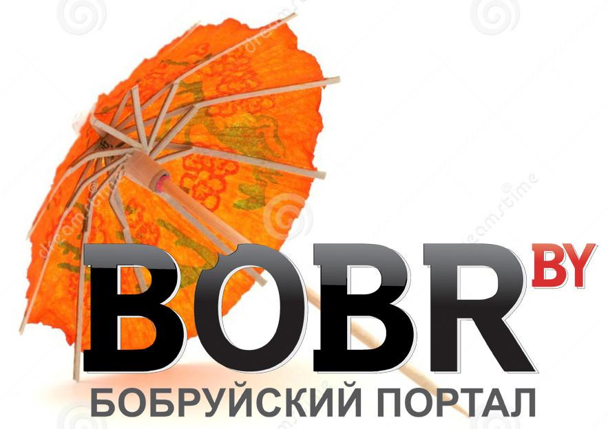 Конкурс BOBR.by