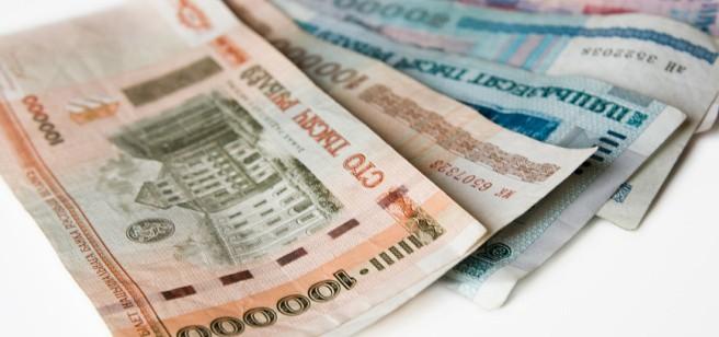 В Бобруйске выплачено 52% фонда заработной платы за апрель