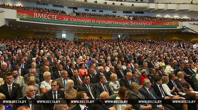 Лукашенко выступил на пятом Всебелорусском народном собрании