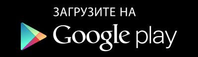 Приложение Курсы валют в Бобруйске для android
