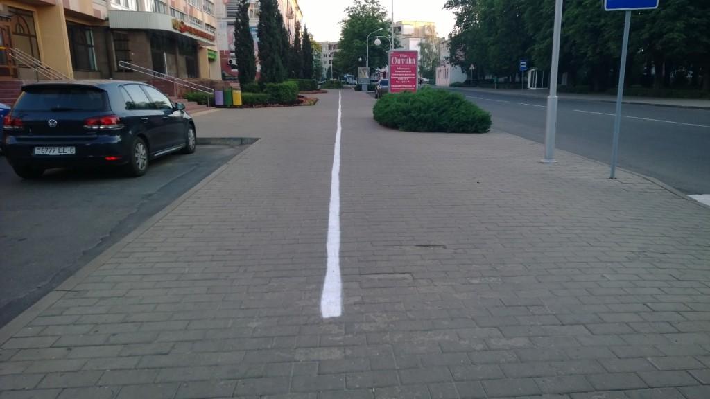 ЗАГАДОЧНАЯ БЕЛАЯ ПОЛОСА появилась в Бобруйске