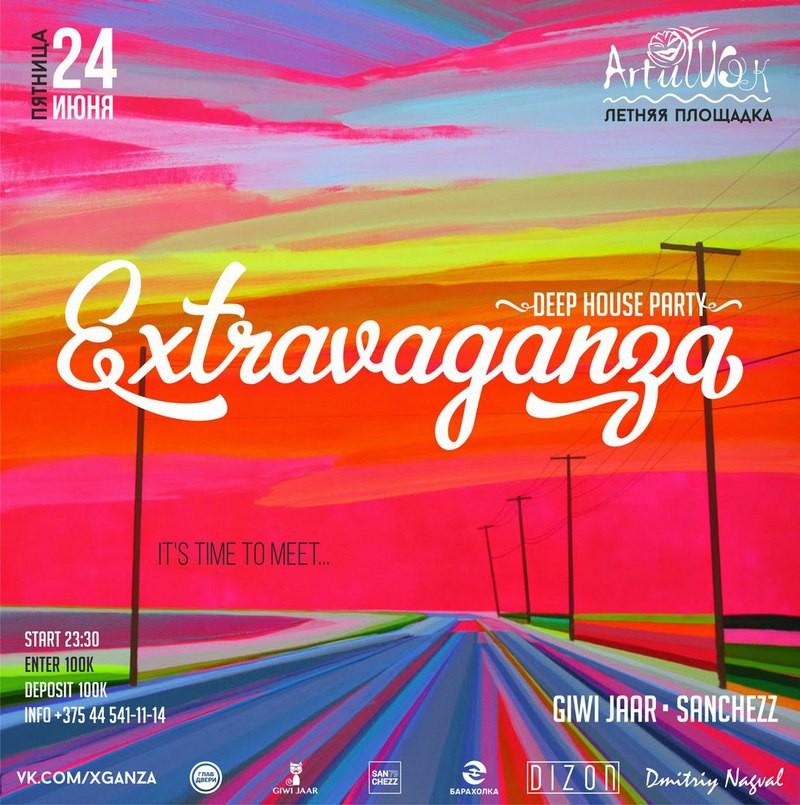 24 июня в 23-30. Летняя площадка кафе-клуба ArtиШОК. Встречайте: Extravaganza!