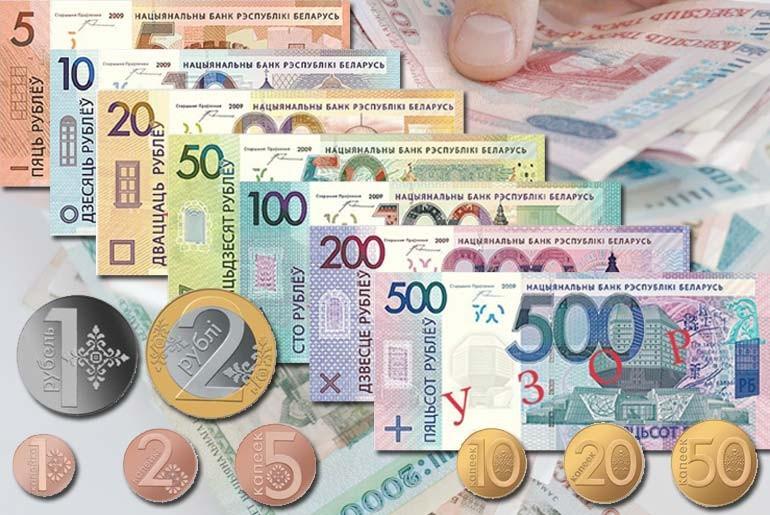 Как пережить деноминацию: работа банков, почты, онлайн-платежей и АЗС