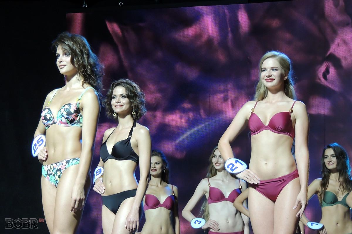 В Бобруйске выбрали первую красавицу