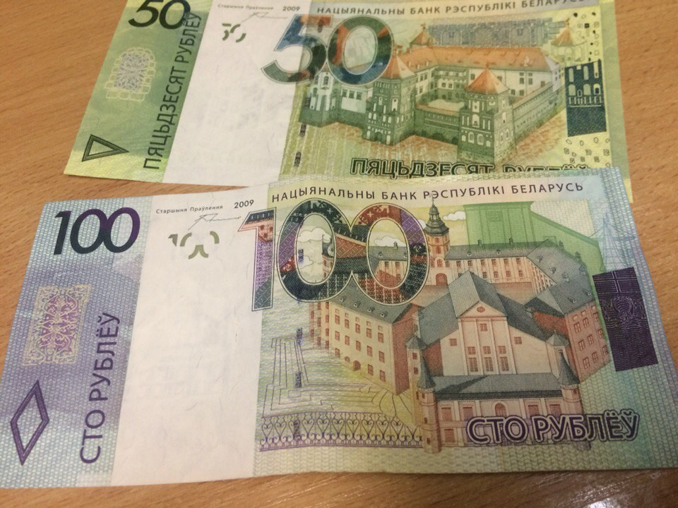 Бобруйчане хвастают новыми деньгами