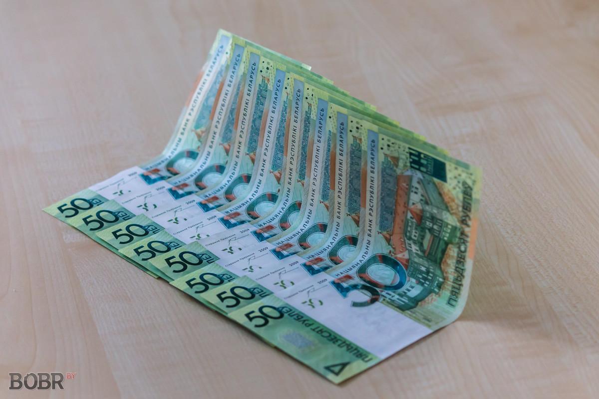 Статистика: почти треть белорусов зарабатывает меньше 400 рублей в месяц