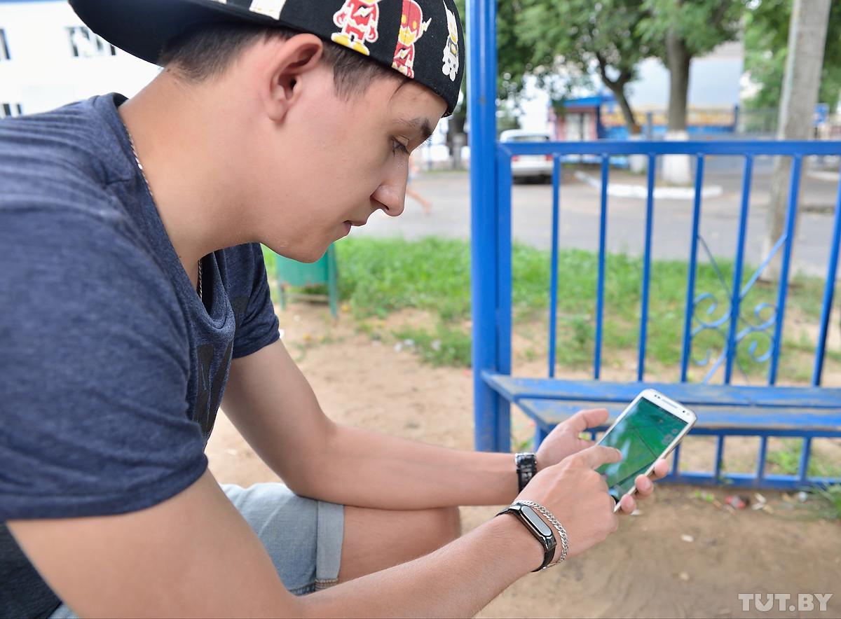 22-летний парень из Бобруйска одним из первых в Беларуси собрал всех покемонов.
