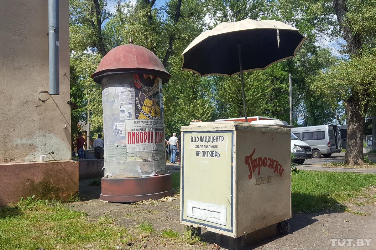 В Бобруйске снимают российский сериал «Экспроприатор»