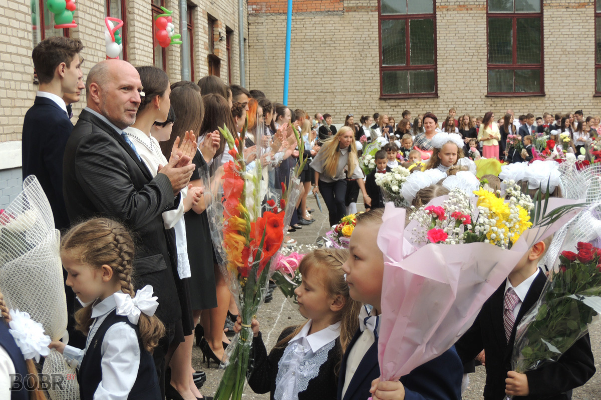 1 сентября в Бобруйске прошли торжественные линейки
