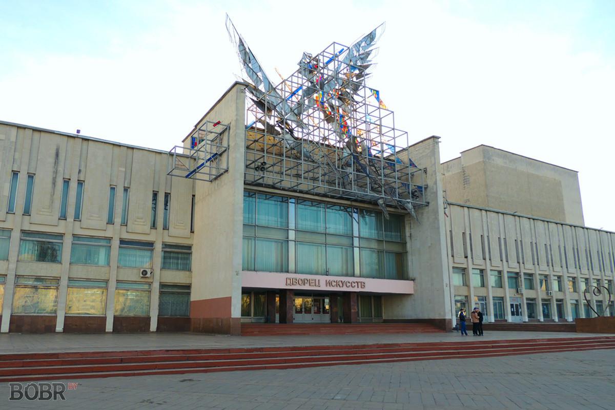В Бобруйске реконструируют территорию возле Дворца искусств