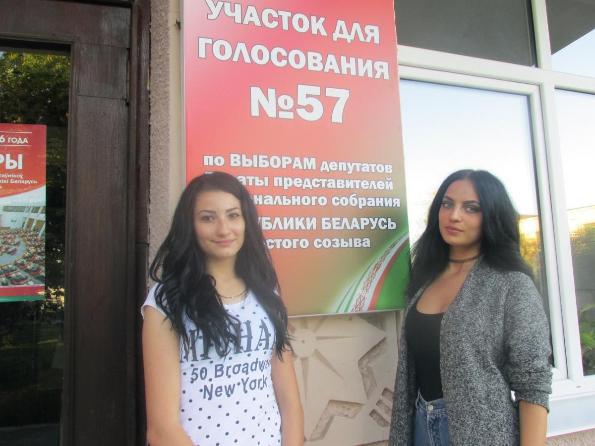 Наше участие в Парламентских выборах -2016