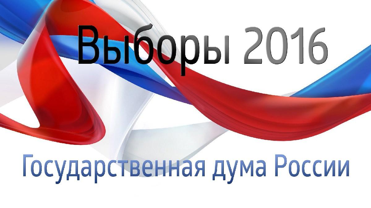 В  Бобруйске организован избирательный участок  по выборам депутатов Госдумы РФ