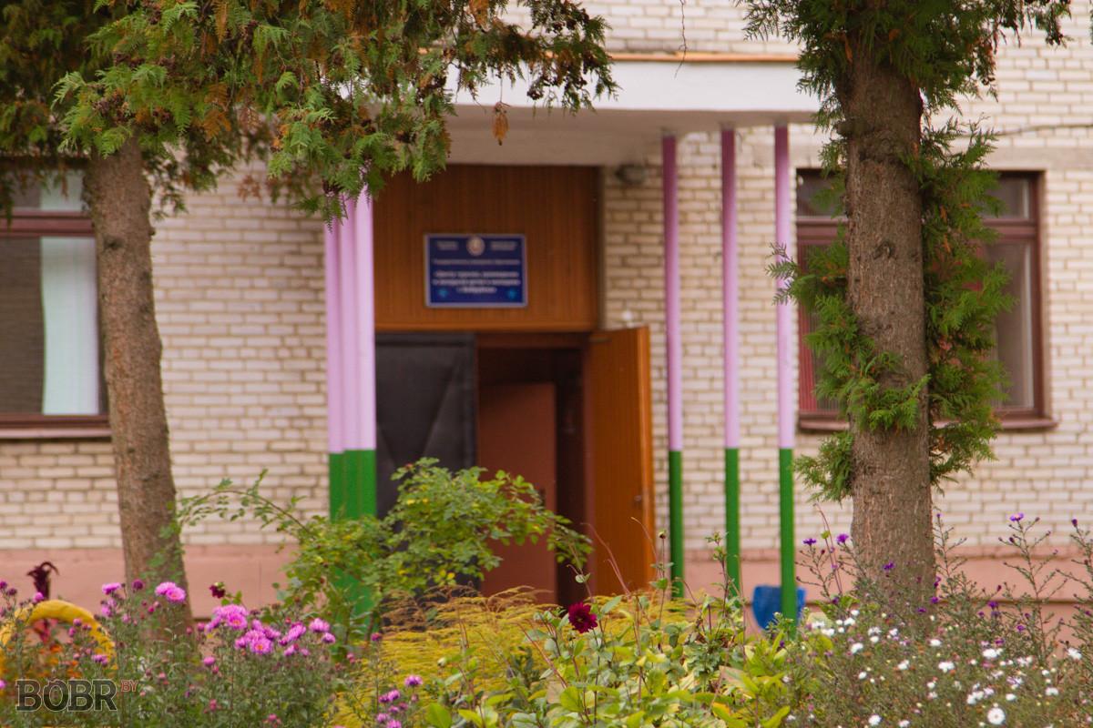 Центр туризма, краеведения и экскурсий детей и молодежи отпраздновал своё 50-летие