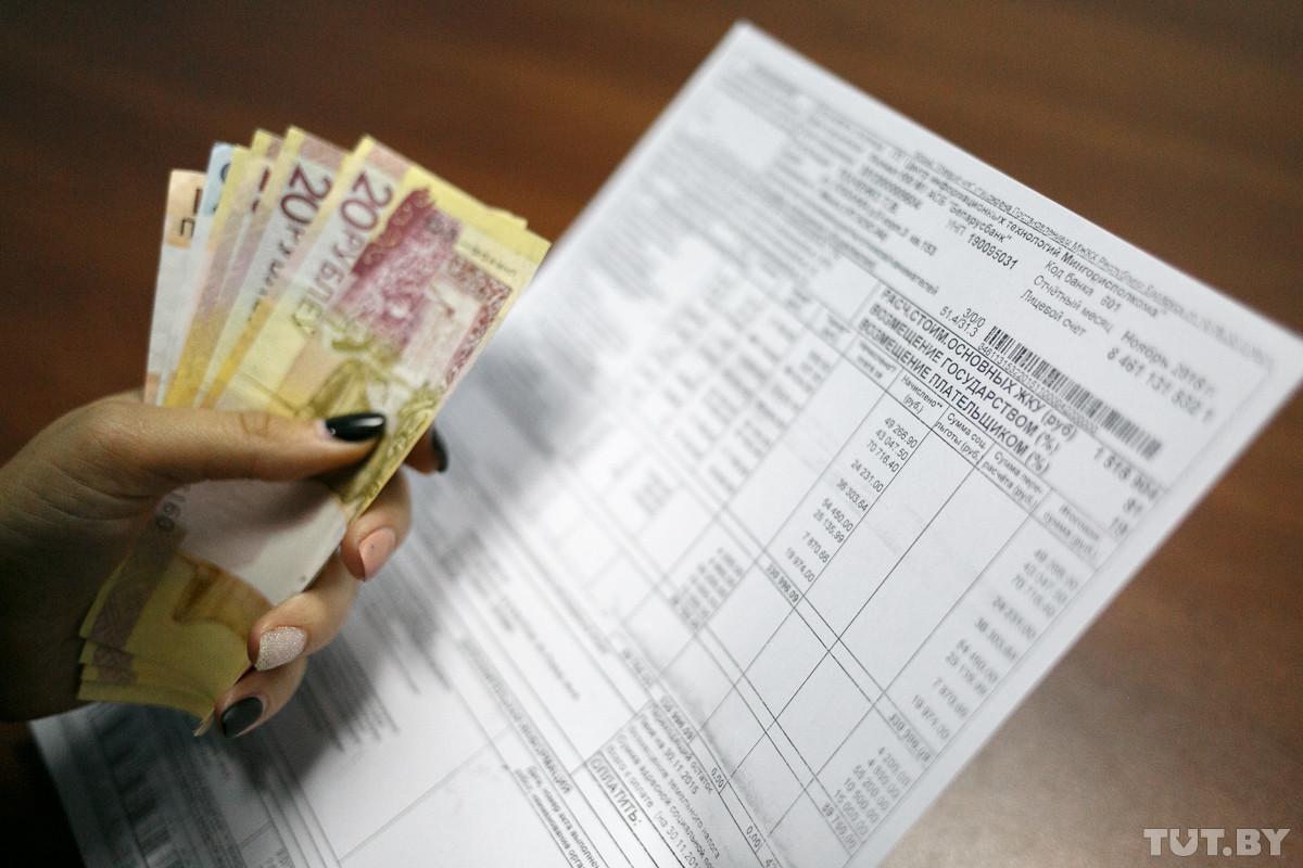 Минэкономики: «коммуналка» с 1 января подорожает на 10 рублей