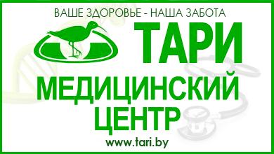 Канал веста бобруйск поздравления
