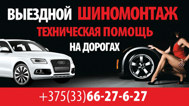f0a61c6ed01d8 Объявления - легковые автомобили
