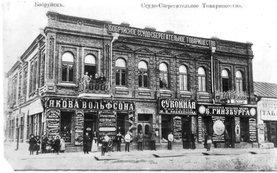 Окунемся в историю Бобруйска. Обновлено