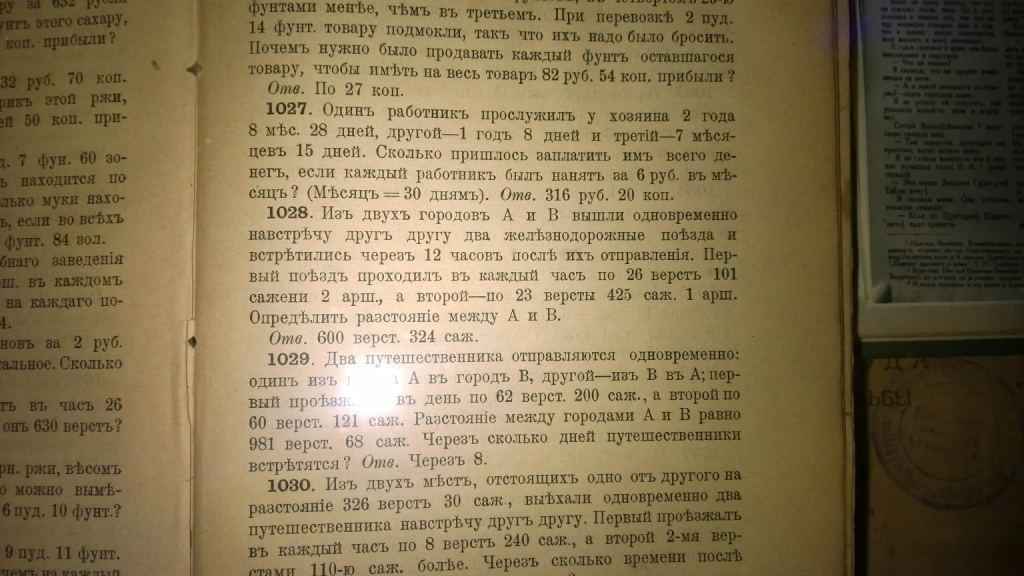 Скрипка Страдивари, загадка «Бронзовой птицы» и оригинал «Катюши». Чем удивит бобруйчан Дараганово