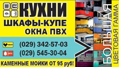 объявление о репетиторстве по русскому языку образец