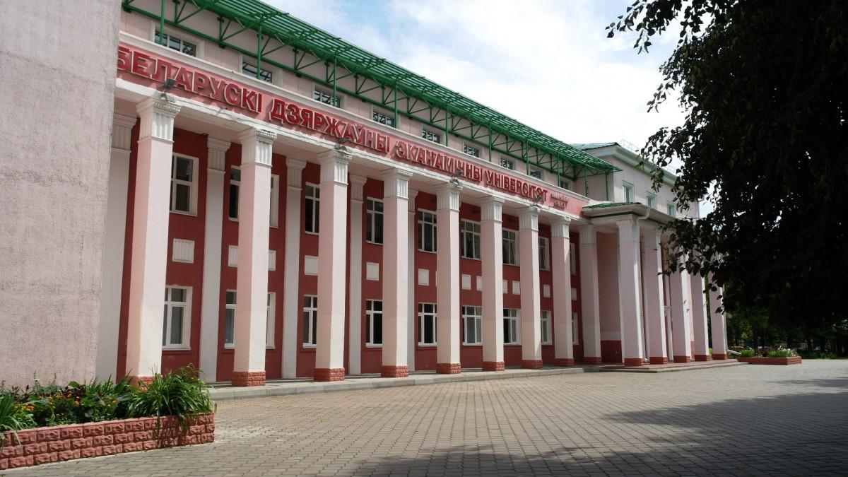 Экс-председатель Бобруйского горисполкома возглавит филиал БГЭУ