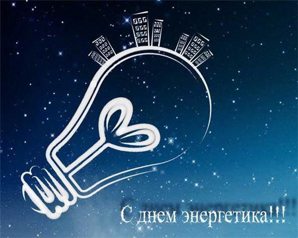 В Беларуси отмечают День энергетика