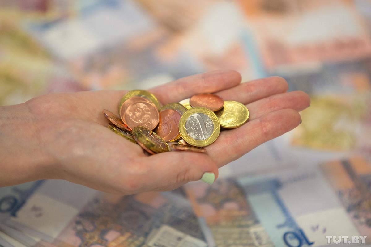 С 1 января в Беларуси вырастет минимальная зарплата