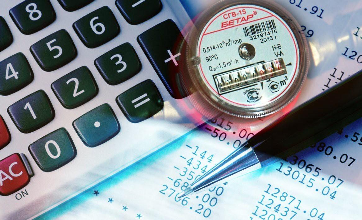 Повышение тарифов на жилищно-коммунальные услуги планируется довести к концу 2017 года до 75% возмещения затрат на их оказание населению, к концу 2018 года — до 100%.