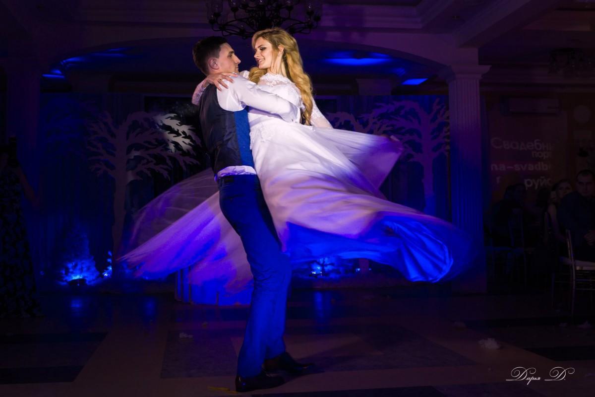 «Perfect Wedding»