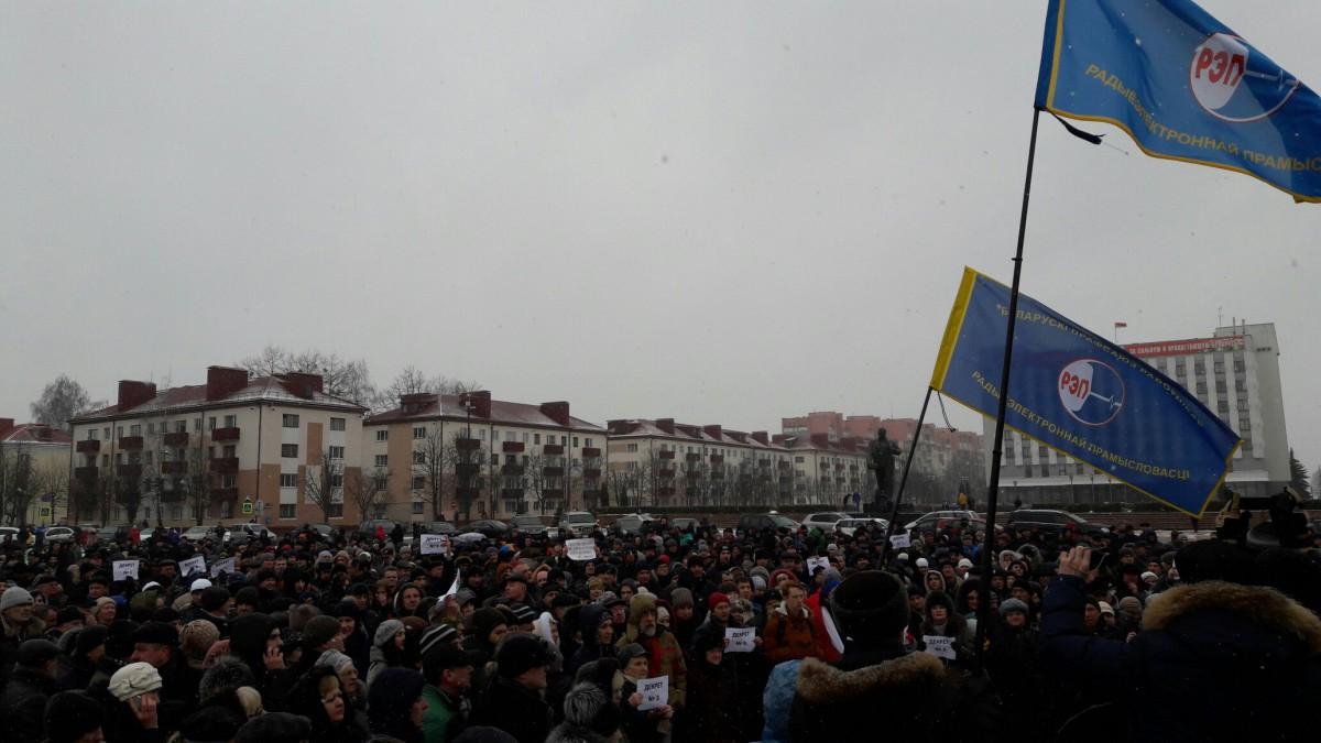В Бобруйске прошёл митинг против декрета о тунеядцах