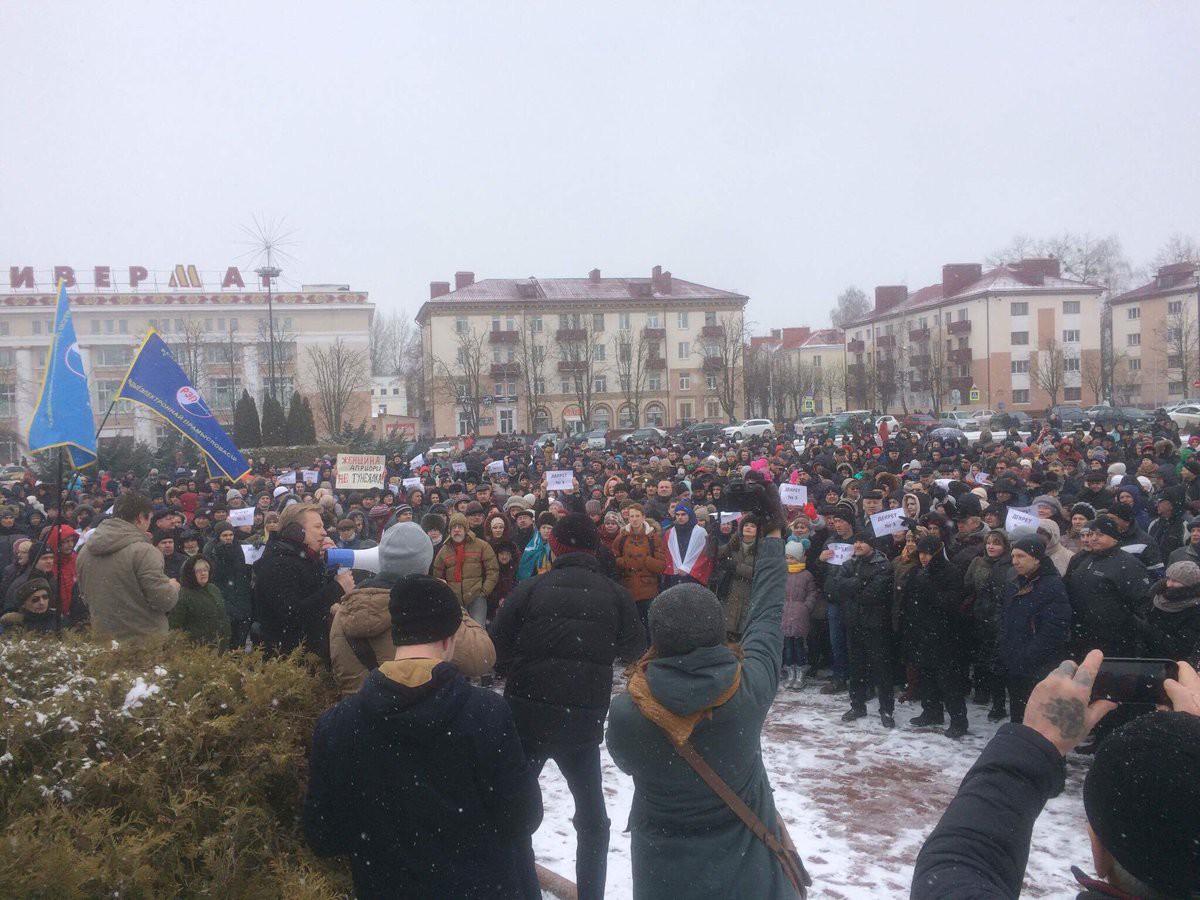 В регионах проходят новые акции против декрета о тунеядцах