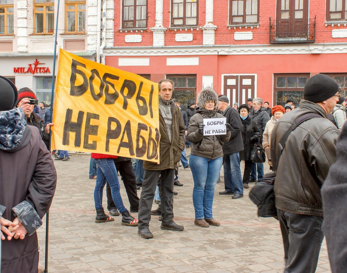 В Бобруйске прошел очередной «Марш нетунеядцев»
