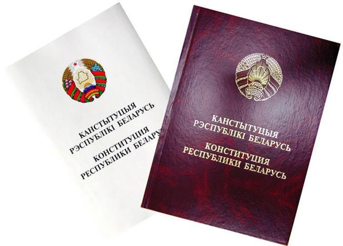 Конституционный суд: Введение налога на тунеядство соответствует Конституции