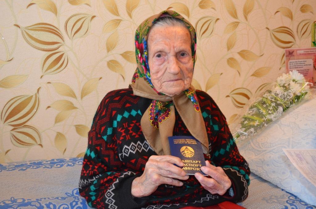 Новый паспорт получила 100-летняя жительница Бобруйска