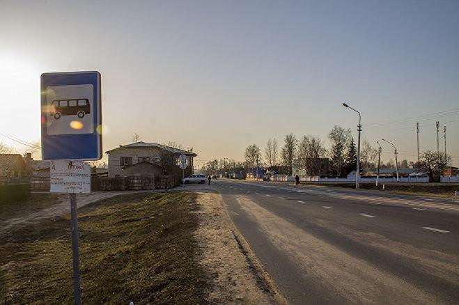 Как живут цыгане в Титовке под Бобруйском — цыганский барон, кафе «У Наркули» и лошади...