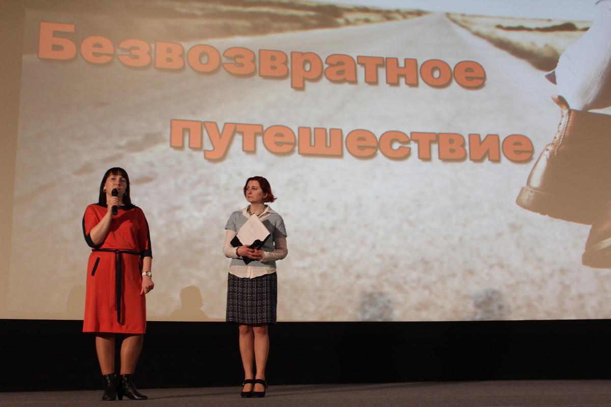 17 марта для бобруйских школьников прошел киноурок «Безвозвратное путешествие»