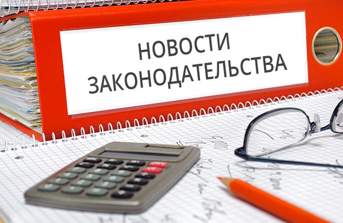 Новые изменения в налоговом законодательстве в 2017 году