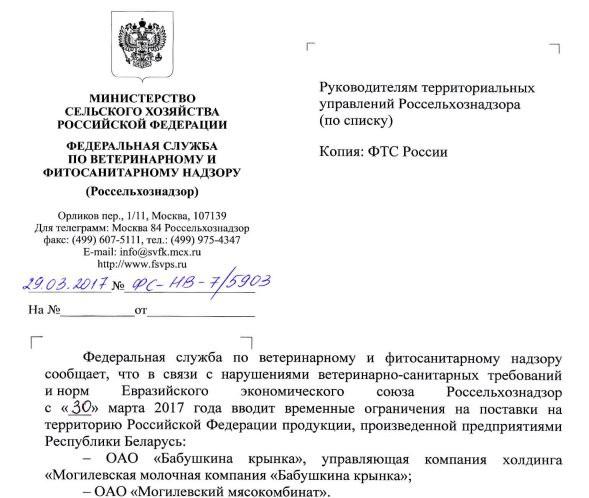 Свежие новости луганска за последний час