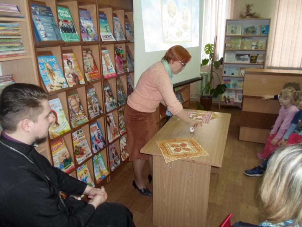 Встреча в городской библиотеке