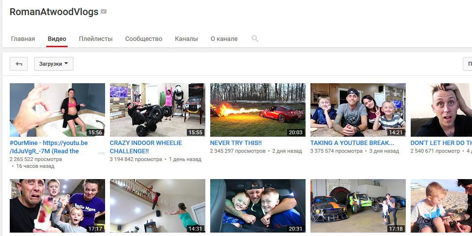 Хакеры провели «крупнейший взлом в истории YouTube»