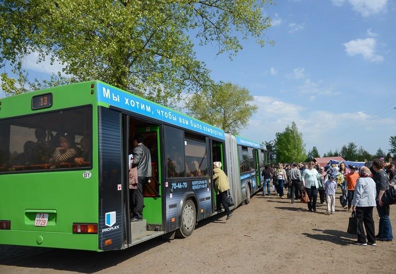 Расписание движения городского общественного транспорта в Бобруйске на Радуницу