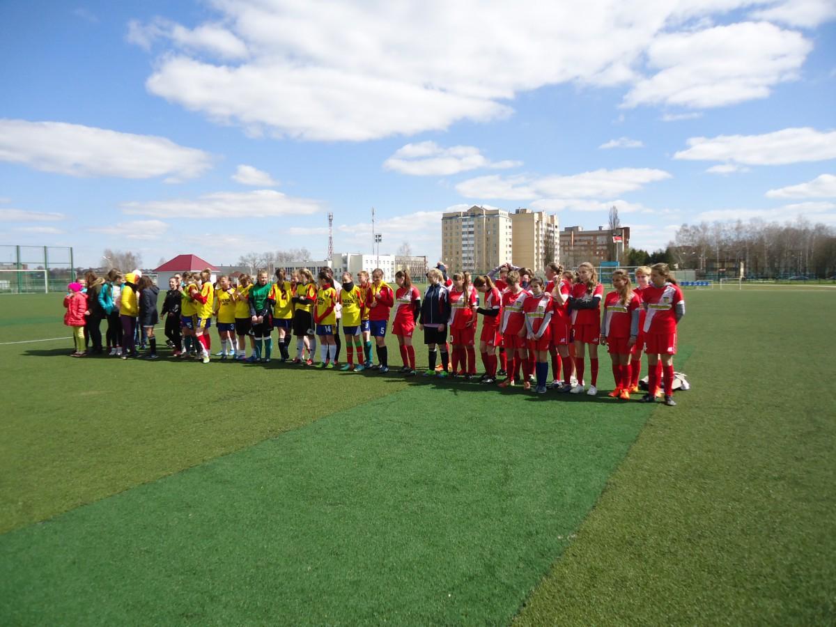 Открытое  первенство Могилевской области по футболу среди девушек 2001-2002 г. рождения