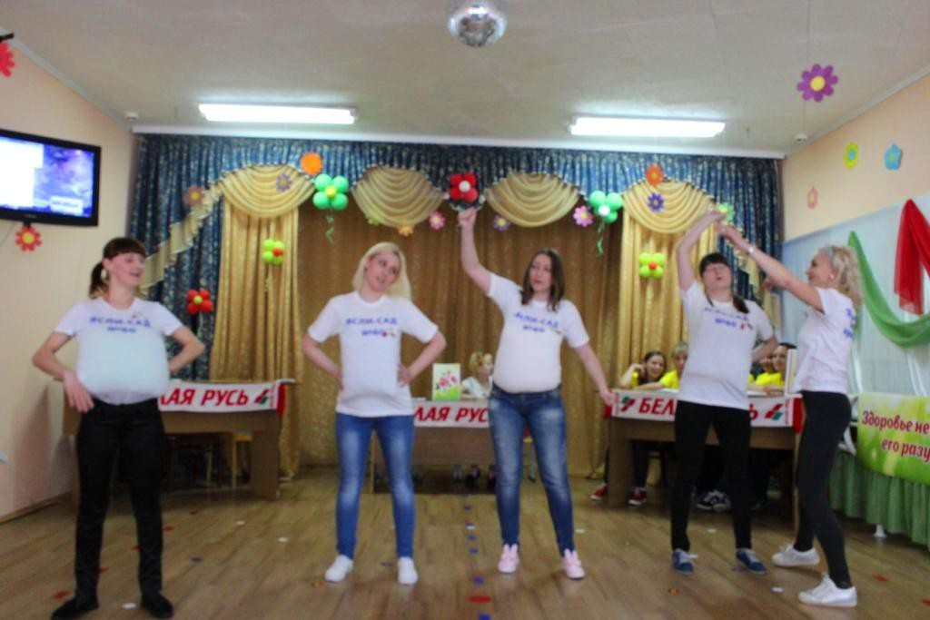 Бобруйские педагоги выбирают здоровье