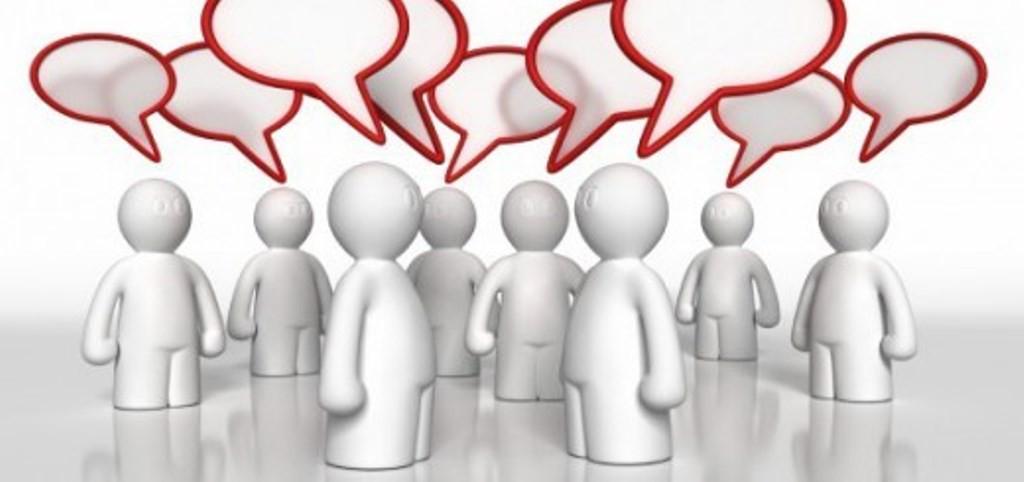 Уведомление об общественных обсуждениях