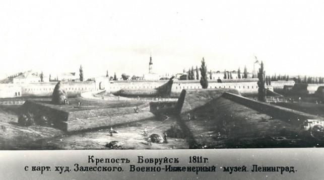 Крепость 1811 года