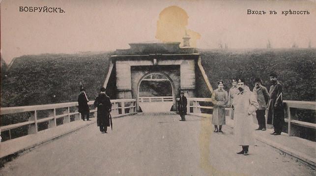 Бобруйск. Вход в крепость
