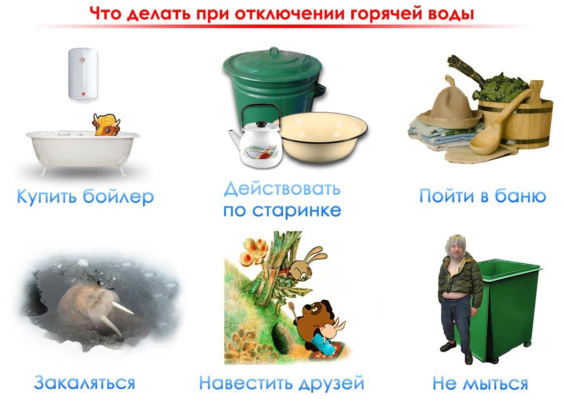 Плановые отключения горячей воды в Бобруйске начнутся в мае