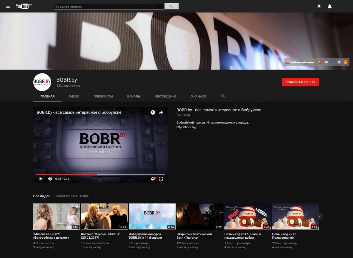 В YouTube появился «черный» режим