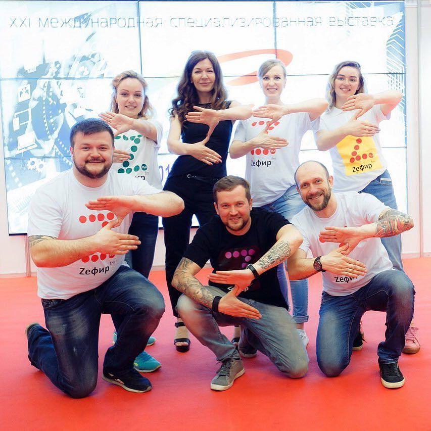 BOBR.by поздравляет команду «Zефир FM» с Днем рождения!